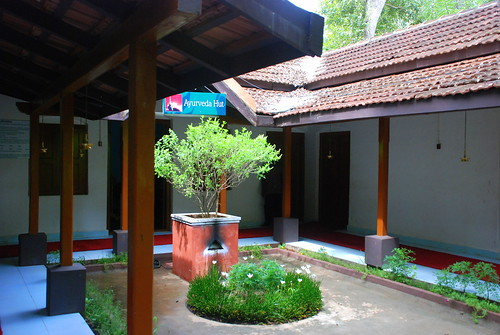 Ayurvedic Center @ Kabini