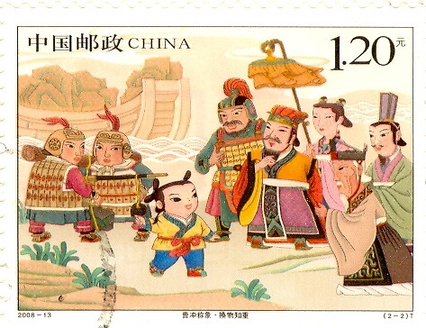 World Stamps Pictures - China Stamp 4