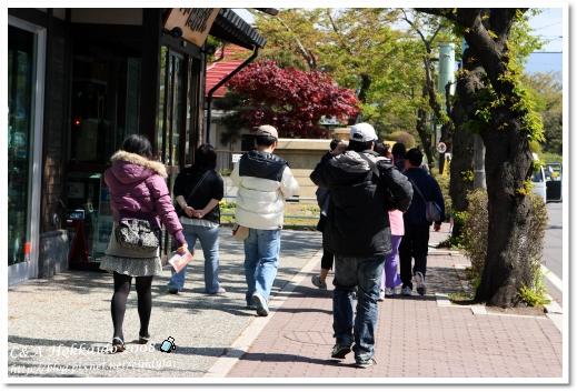 Hokkaido_2055