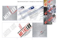 META LUX (i12makaron) Tags: grafiks