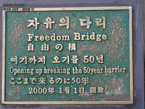 Demilitarized Zone (DMZ) between South and North Korea photos by Imre Solt, 1/November/2009