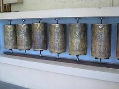 Prayer Wheels, Tsuglagkhang Temple - McLeod Ganj