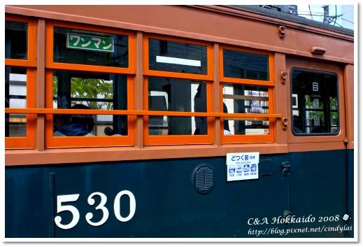 Hokkaido_2152