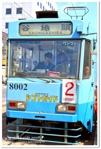 Hokkaido_2160