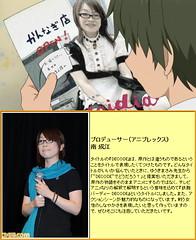 081110 - 本週首播的TVA『かんなぎ』第6話,出現在片中傳單上的人影就是她