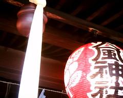 【写真】Lantern2 (VQ1005)