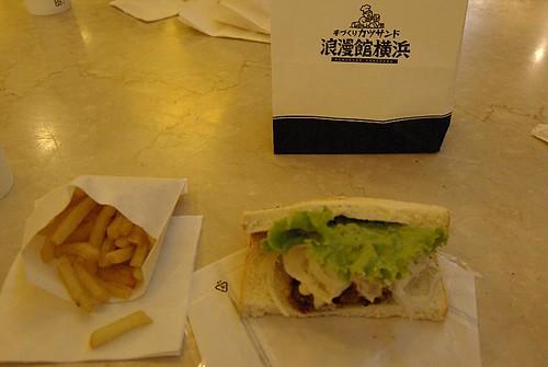 2008-11-21_dinner