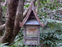 IMG01430-DAK-tiger-sign-wood-house