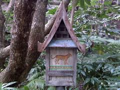 IMG01430-DAK-tiger-sign-wood-house