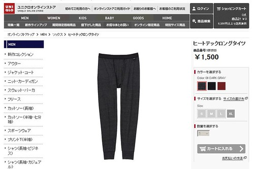 UNIQLO, Heat-Tech Long Tights