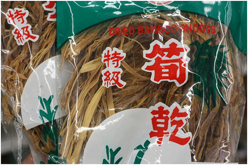 dried bamboo