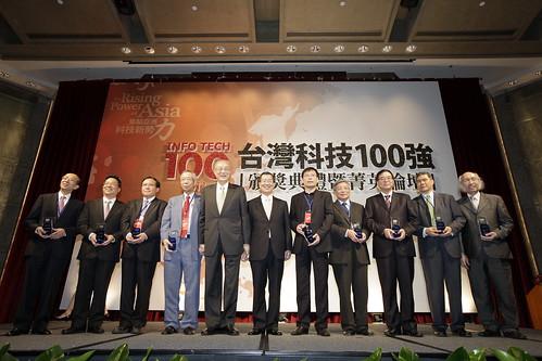 0602數位時代台灣科技百強與蕭副總統、吳敦義院長合照