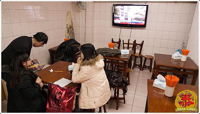 2011-03-10-久違陽春麵店 (7)