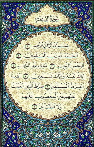 Good Deed: #201 Cure with Surah Fatihah – The opening | 1000