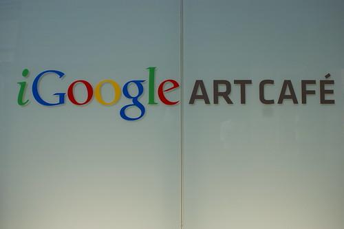 iGoogle ART CAFE