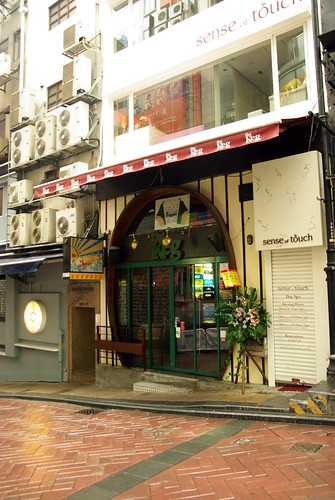 The Keg, Lan Kwai Fong, Hong Kong