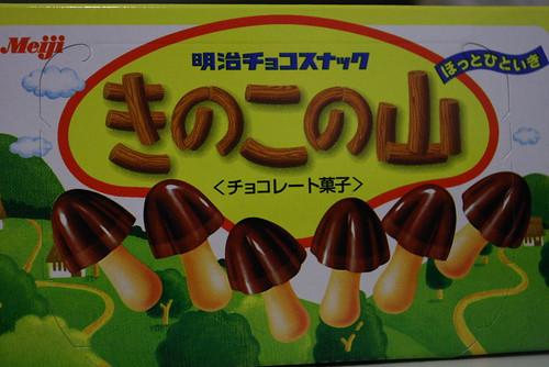 Champignons au chocolat Japonnais.