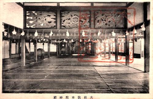 大社教本院神殿 (Ōyashiro-kyō hon'in shinden)