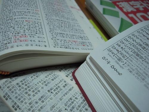 사전 사전 사전!!!