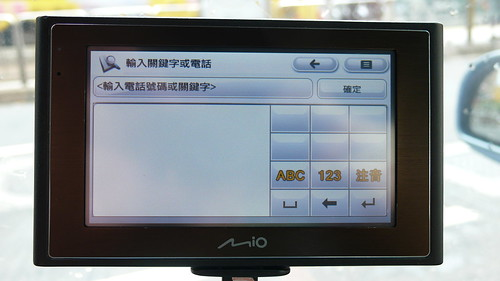 P1040566 (by tenz1225)