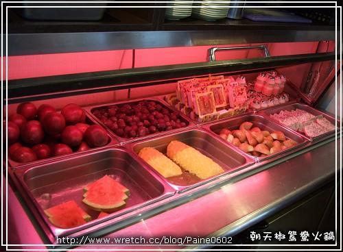 水果甜點區