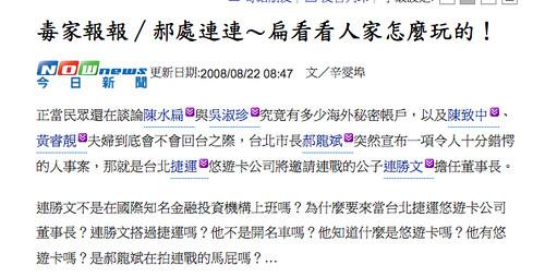 辛雯埠 XDDD (by tenz1225)