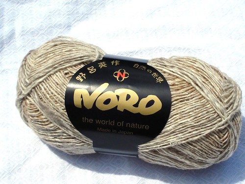 noro-licious!