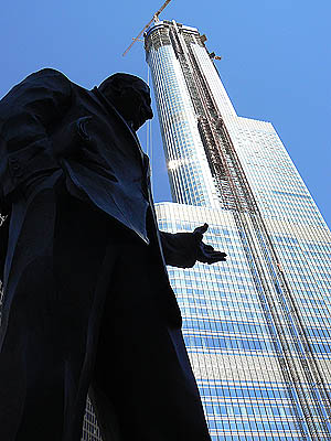 new trump tower.jpg