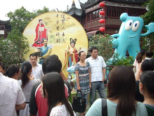 CHINA FALL08 9863