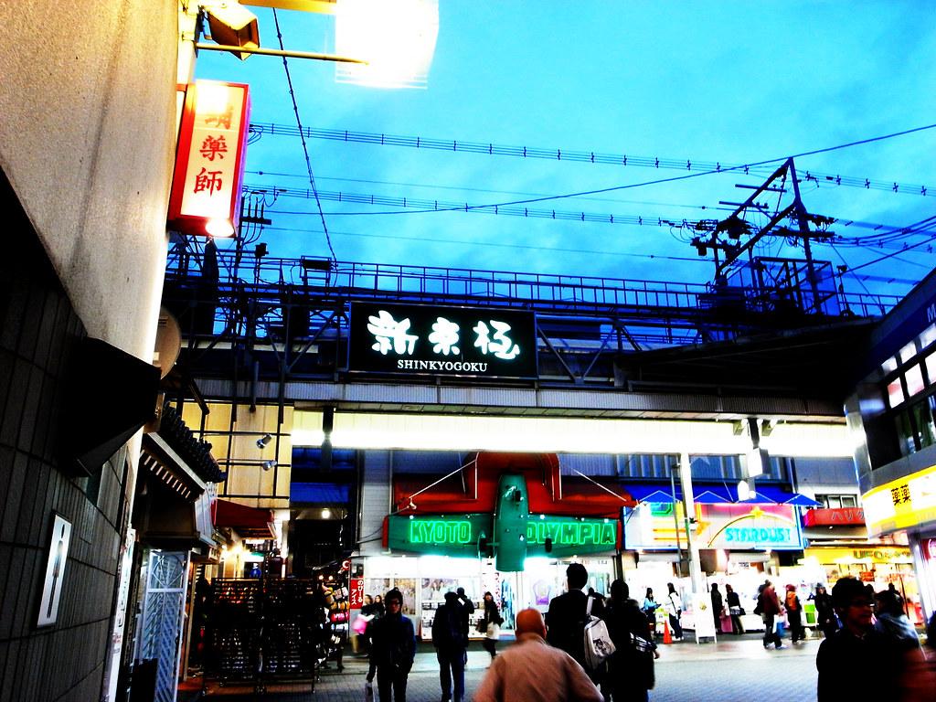Kyoto Trip 2 R0011216