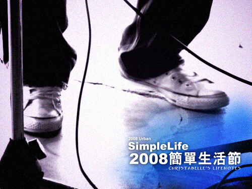 SimpleLife