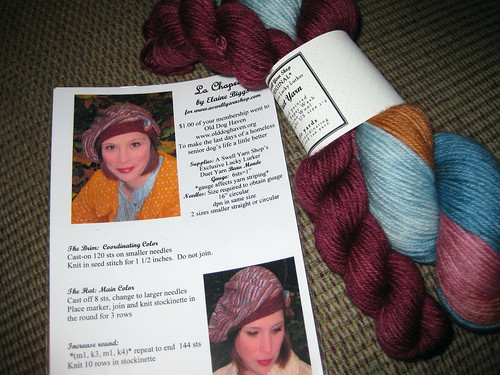 A Swell Yarn Shop DeKAY Duet