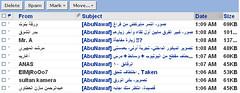 abunawaf @ 19112008 (MarwanAlmuraisy) Tags: yahoo mail group arabic sultan anas kamera marwan            almuraisy elmjrooo7