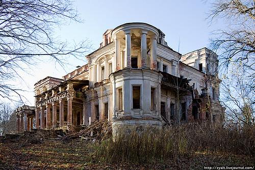 Stepanovskoe-Pavlicevo