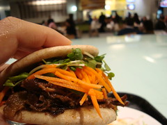 Miso Beef Whole Wheat Bao