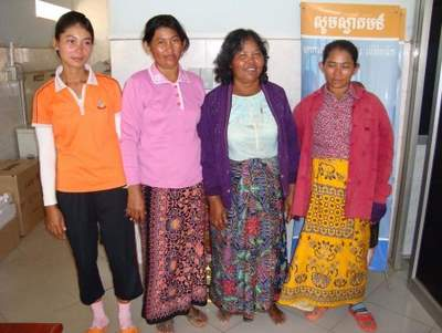 one of the loans we made today: the Lim Vuthea Women's group in Cambodia