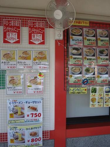どうとんぼり神座(大和高田店)-03