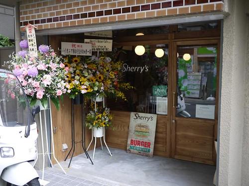 Sherry's 武蔵小山