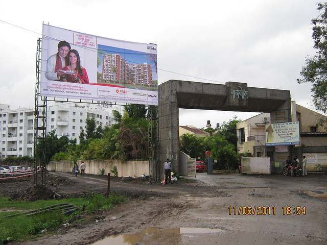 "Entrance gate of Rajyog & Pate Developers' ""BALARK arcadia"", 1 BHK - 1.5 BHK - 2 BHK Flats, Sinhagad Road, Pune"