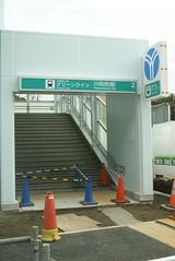 川和町駅2番出口
