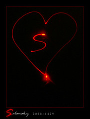 heart S (Salamah.y) Tags: love for heart you feel s u feeling ever  yousef  salamah           i