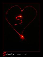 heart S (Salamah.y) Tags: love for heart you feel s u feeling ever شعر yousef عشق salamah قلب شوق قلبي حب عمري وله حياتي أحبك مشتاق مشاعر i يوسف قصيده اشتاق سلامة للأبد سلامه