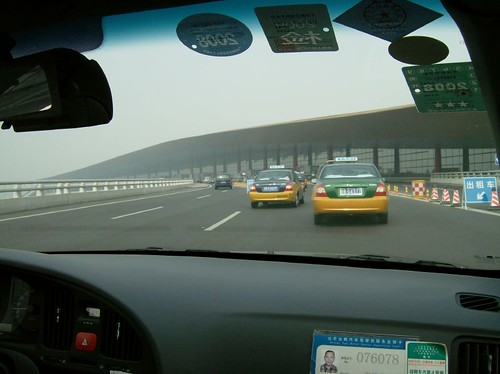 Beijing Capital International Airport Terminal 3 460