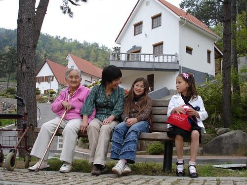 Das deutsche Dorf auf Namhae