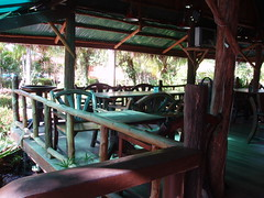 Green View Restaurant