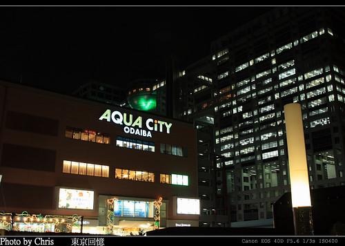 2008_tokyo_1042