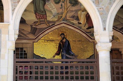 Kykko Mosaic 4