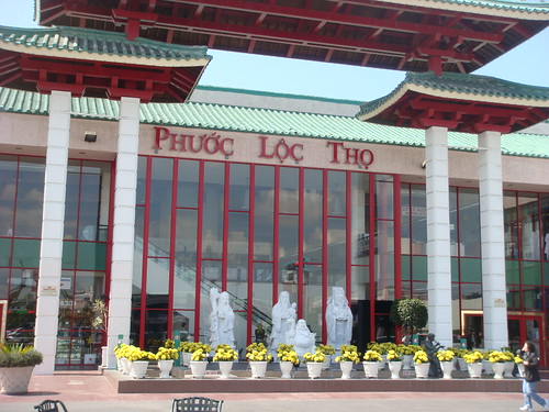 Little Saigon Village - Attractions - 10161 Bolsa Avenue, Westminster, CA, United States