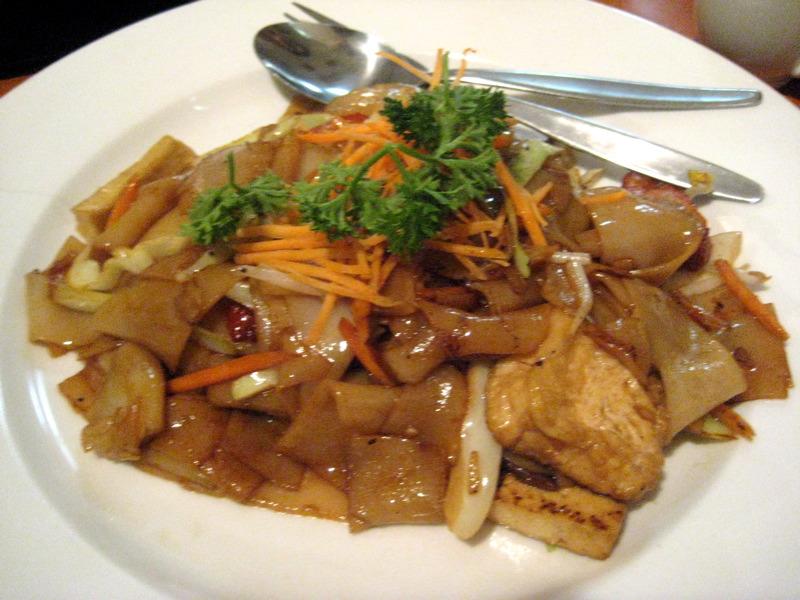 Fo Guang Yuan noodles