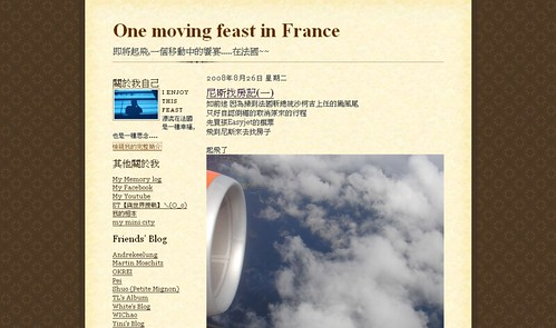 One moving feast in France